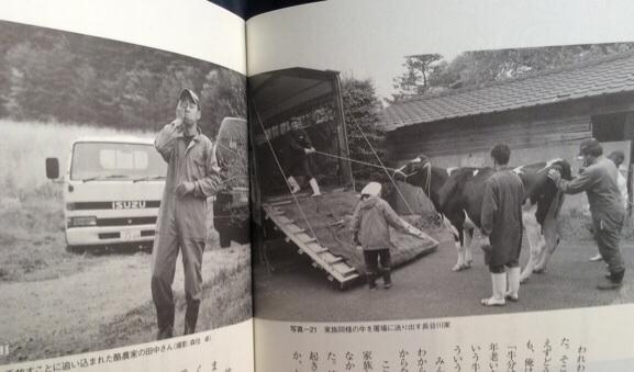 【証言】奪われた故郷—あの日[3.11]、飯舘村に何が起こったのか