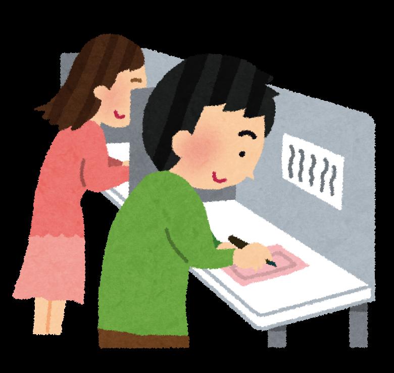 衆議院選挙2017☆