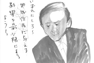 沖縄の落下物について。内閣官房長官の会見は「確認」「確認」と確認ばかり多いのが分かった