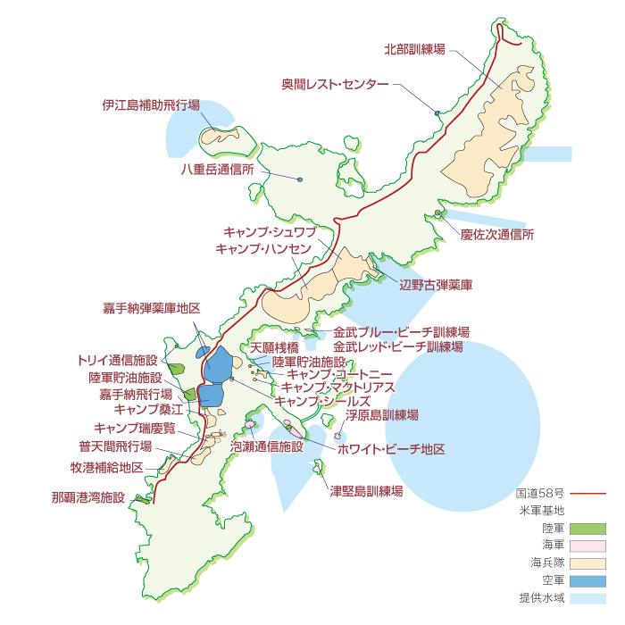 沖縄の米軍基地の地図