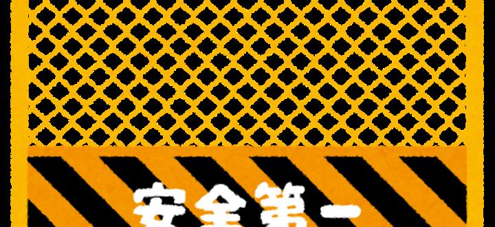 八ッ場ダムをきっかけに考える「日本の堤防」